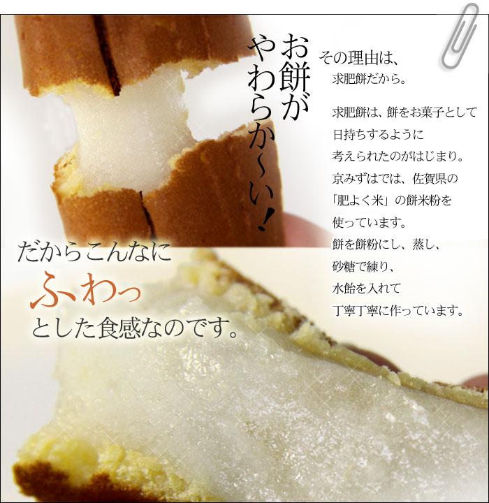 柔らかい餅