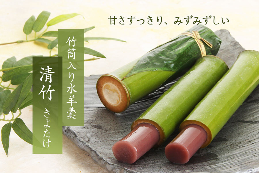 /images/gazou8/20-0419kiyotake900_600.jpg