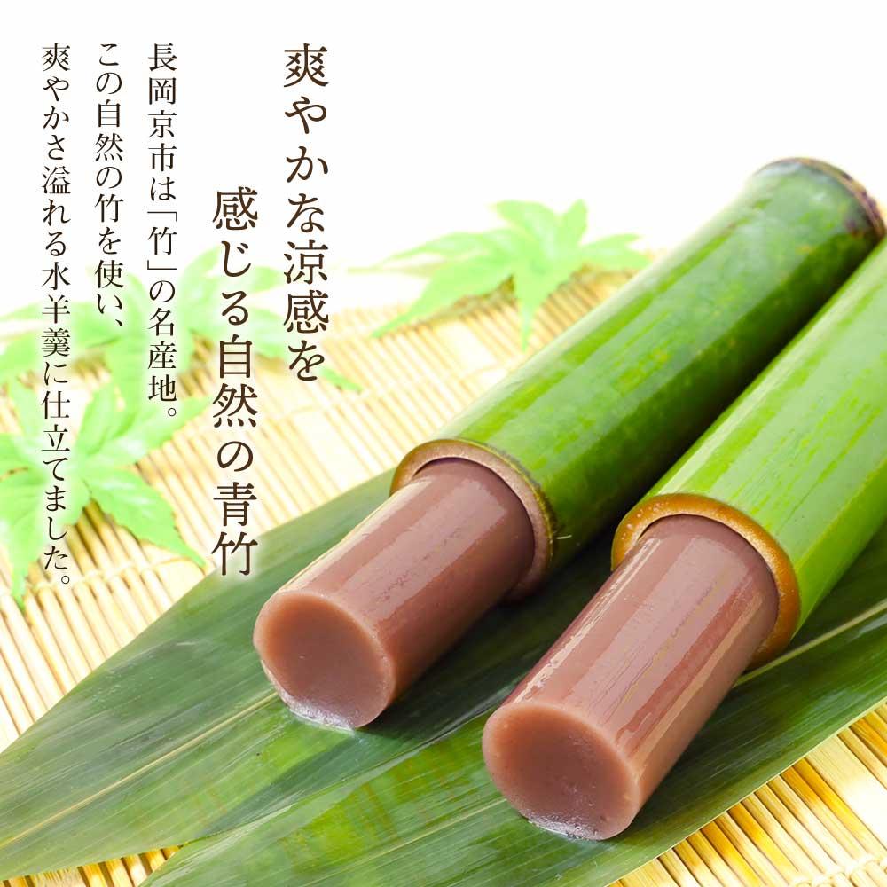 爽やかな自然の青竹