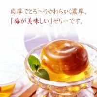 清竹4本・梅一爽4個セット