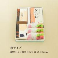 栗童子・本わらび餅220g・ミセスガラシャ3個