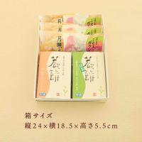 本わらび餅2種・月映え3個・ミセスガラシャ3個セット箱画像